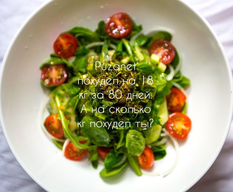 недорогое здоровое питание