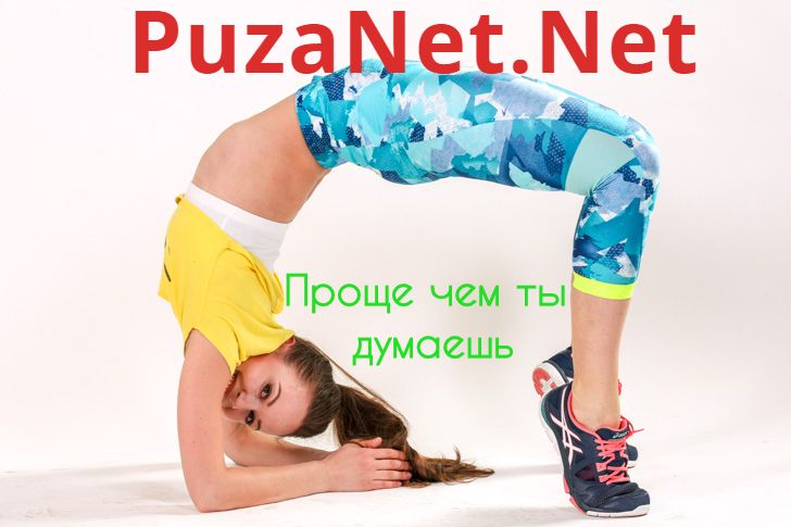 мотивация похудения