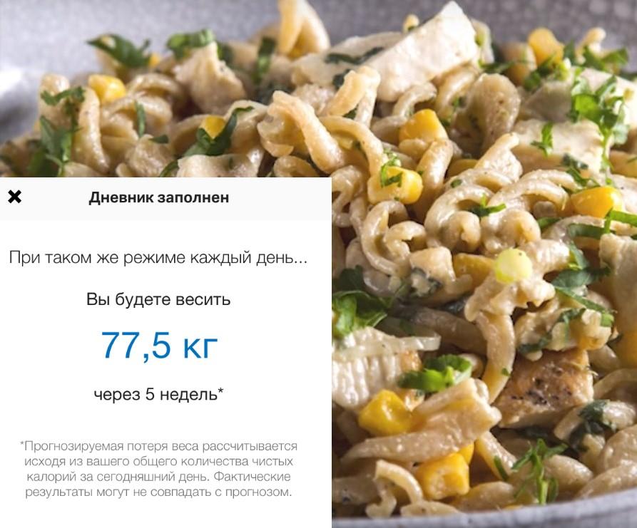 салат курица рецепт с видео