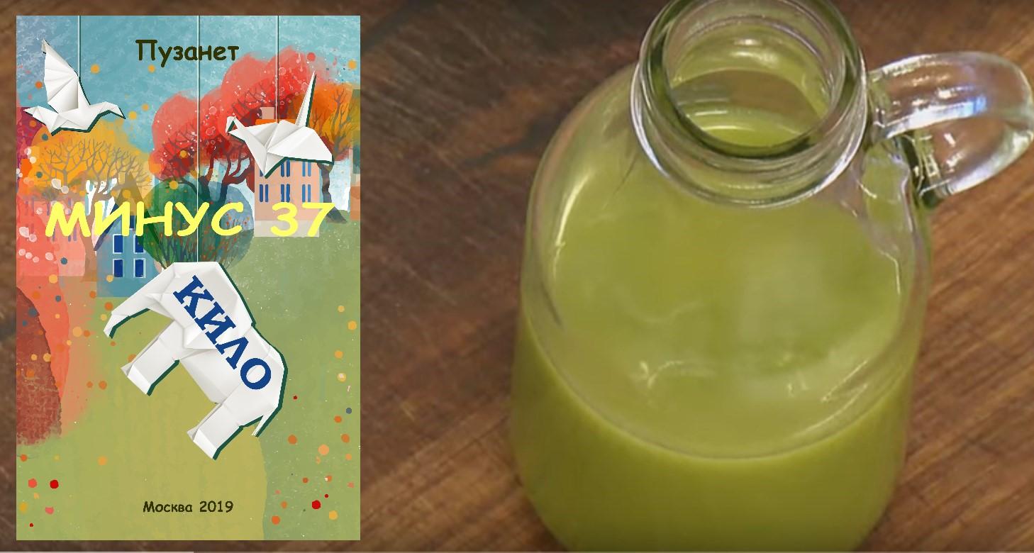 базиликовое масло рецепт и польза