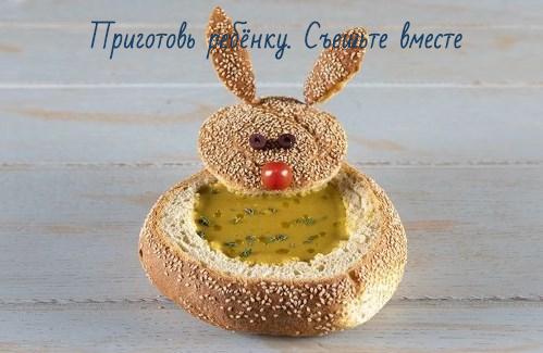 рецепт овощного супа для детей пошагово