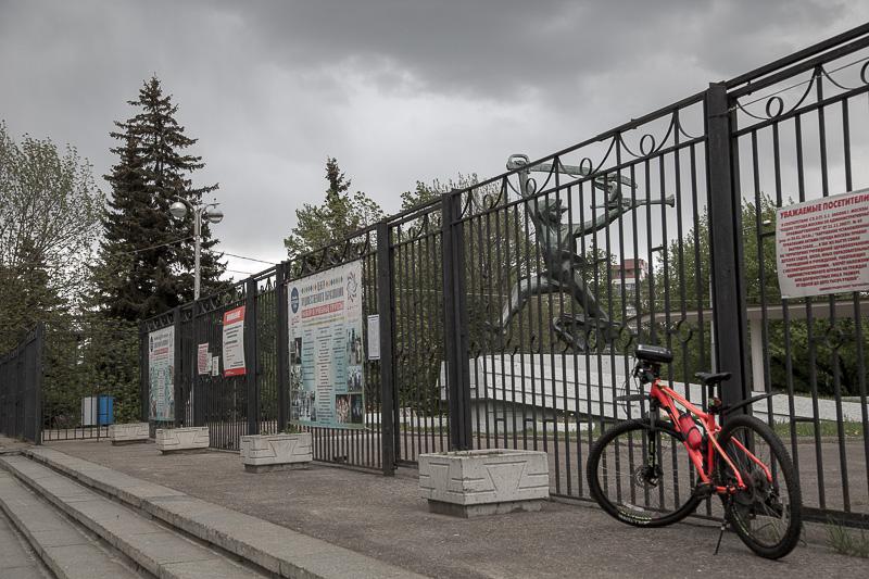 собянин и закрытые парки